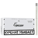 "Армянские сигареты Cigaronne Royal Slims White 120mm XL FILTER NEW ""SPS Cigaronne"""